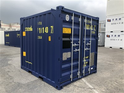 DNV offshore CCU's